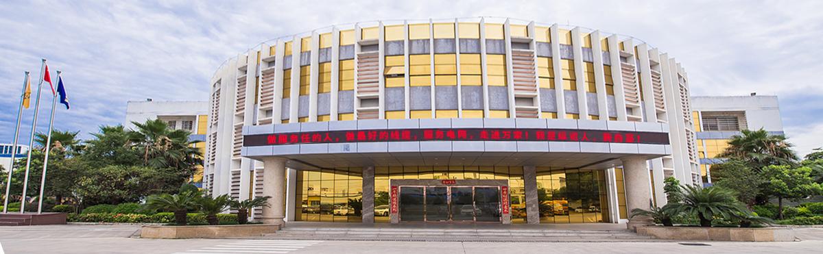 广西纵览线缆集团主体办公楼
