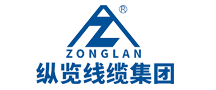 廣西縱覽線(xian)纜集團(tuan)有限公司